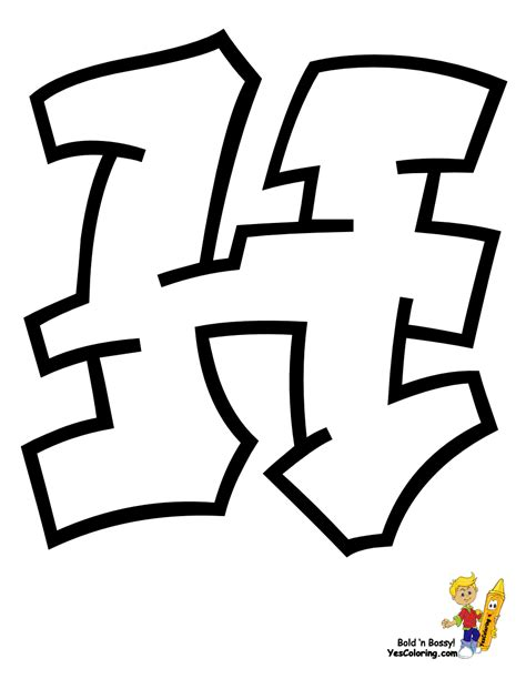Cool Graffiti Abc Coloring Pages Abc Free Alphabet H Coloring Pages