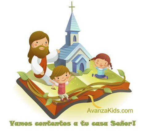 imagenes biblicas para hijos actividades cristianas para ninos cristianos