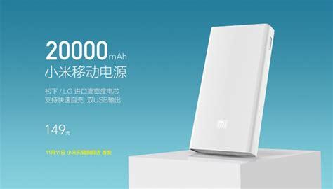 Xiaomi Powerbank Fast Charging 20000mah 2959 xiaomi s new 20000mah mi power bank has fast charge support new scratch resistant design