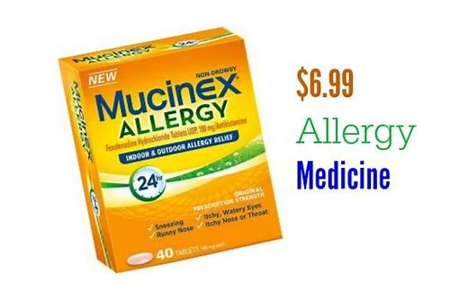 coupons for allergy pills