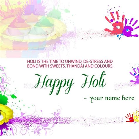happy holi quotes  pix