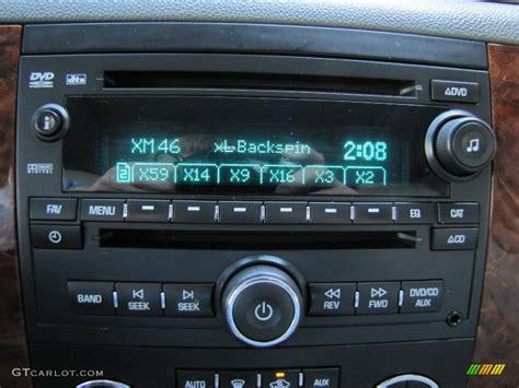 online service manuals 1999 chevrolet tahoe navigation system 2007 chevrolet tahoe ltz 4x4 audio system photos gtcarlot com