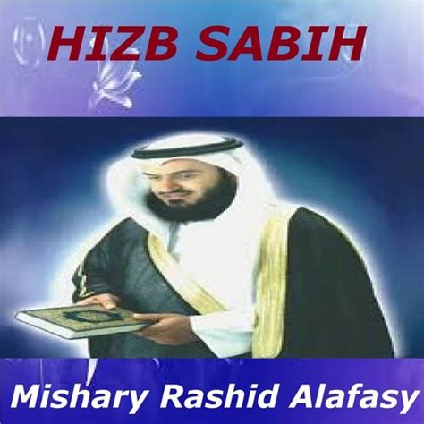 free download mp3 al quran mishary rashid alafasy sourate al fajr song by mishary rashid alafasy from hizb