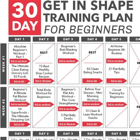 30 day workout plan at home 30 day get in shape training plan for beginners calendar