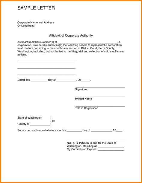 affidavit template 6 i 751 sle affidavit of friends letter farmer resume