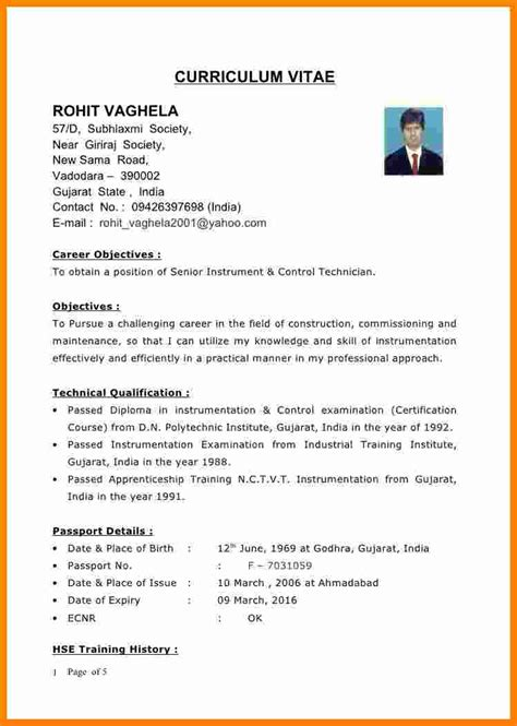 What Is Cv Means Resume