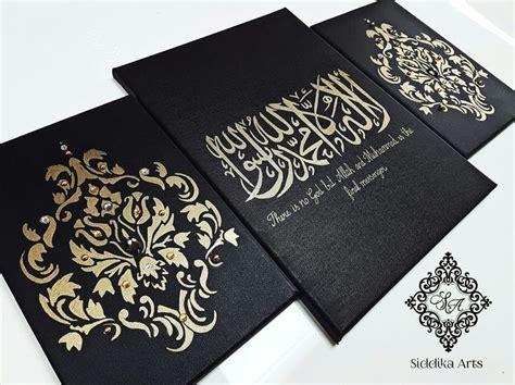 islamic pattern canvas best 25 islamic wall art ideas on pinterest islamic art