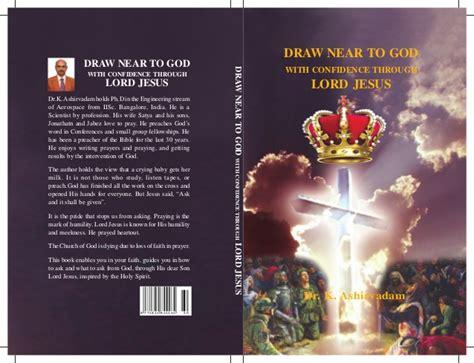 Draw Near To God Prayer Journal by Asirvadam Prayer Book Draw Near To God Cover Design
