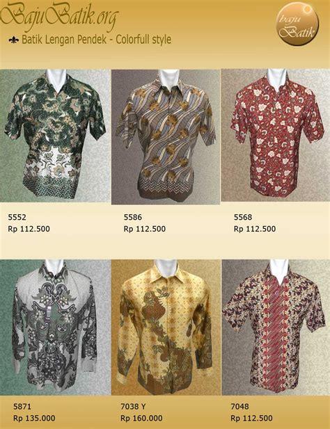 produk baju batik pria dewasa hem batik bagus desain batik wanita lengan panjang