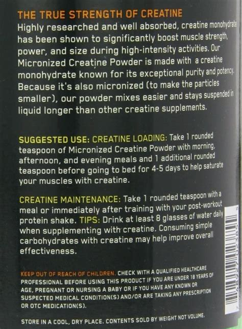 does creatine any side effects optimum nutrition creatine powder review