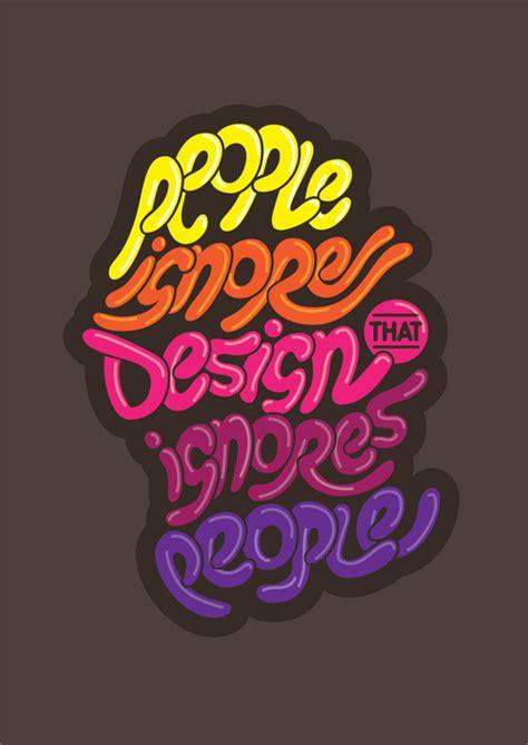 five inspiring graphic design blogs graphic design inspirational quotes quotesgram