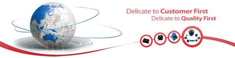 diodes technology chengdu diodes technology chengdu 28 images chengdu precman hitech co ltd epoxy resin popular epoxy