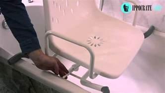 sedia per vasca da bagno sedia girevole per vasca
