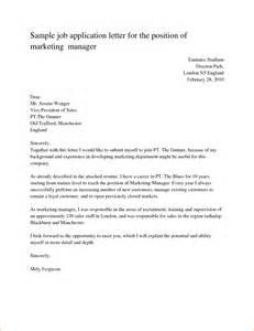 10 job application letter sample for bank basic job