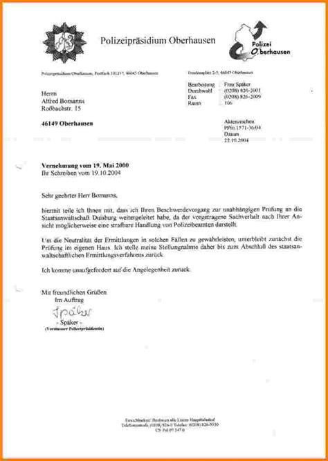 Allgemeine Anfrage Brief 8 Bestellung Schreiben Musterbrief Sponsorshipletterr