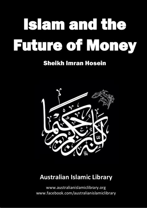 islam and the future islam and the future of money imran nazar hosein