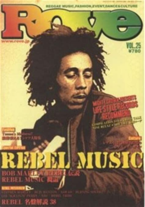 bob marley one love biography 17 best images about bob marley and the wailers books
