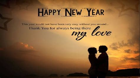 new year message to your happy new year 2073 wishes for husband