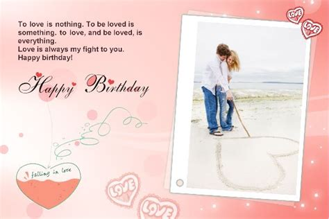 Free S Day Card Photoshop Templates by Free Photo Templates Happy Birthday Cards 2