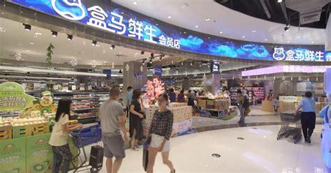alibaba supermarket china s hema market has two advantages over amazon go