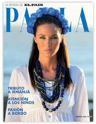 paula feburo pictures free download
