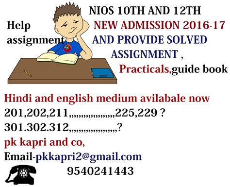 Difference Between Mba And Mcom by New Admission Satate 10th And 12th Nios