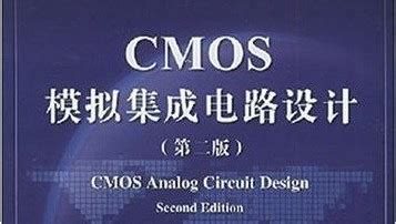 cmos circuit design layout pdf ic compiler lab and pdf 芯片版图