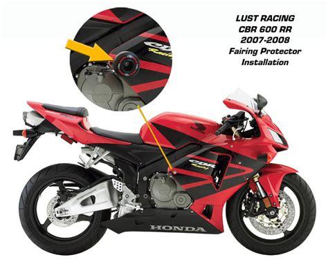 2007 honda rr 600 honda cbr 600 rr 2007 2008 crash protector lust racing