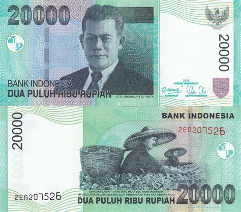 Uang Lama 20 000 rp20 000 bahasa indonesia ensiklopedia bebas