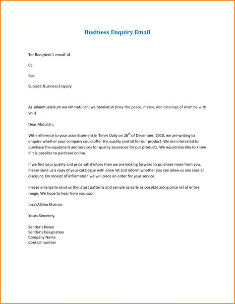 chinese email format formal new business email format resume daily