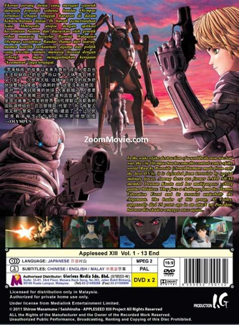 Anime One Manusia Karet 16 Dvd Subtitle Indonesia appleseed xiii dvd japanese anime 2011 episode 1 13 end subtitled