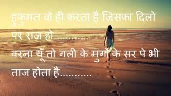 shayari hi shayari july 2015 hindi shayari image hindi