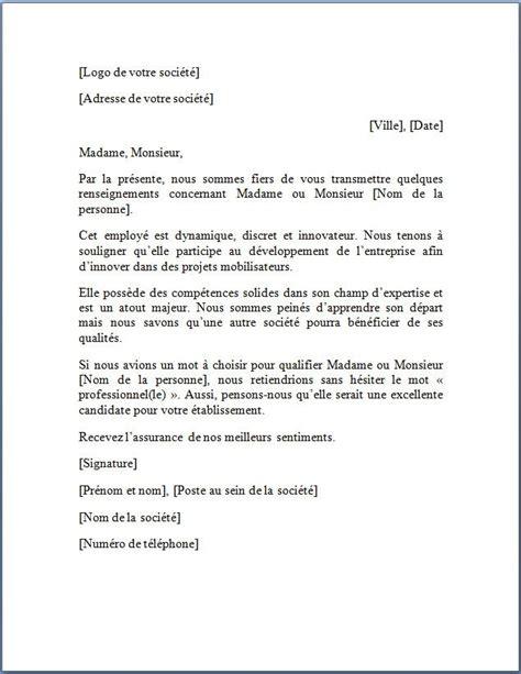Lettre De Recommandation Alternance Lettre De Recommandation Qualites Humaines Document