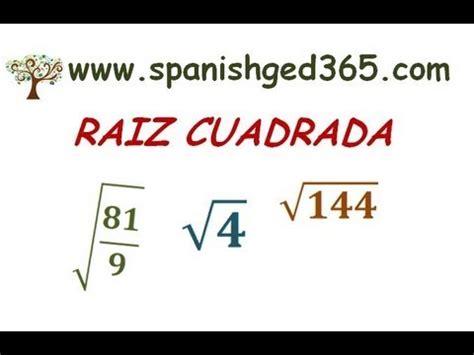 raiz cuadrada 144 cuadrados perfectos y ra 237 z cuadrada youtube