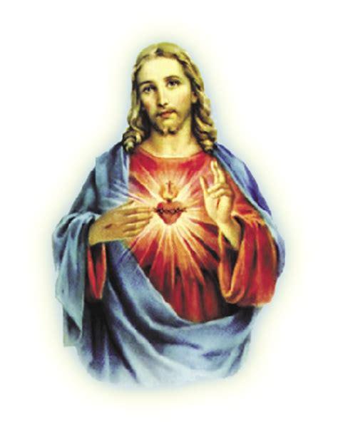 imagenes religiosas formato png 174 colecci 243 n de gifs 174 scrap de im 193 genes religiosas