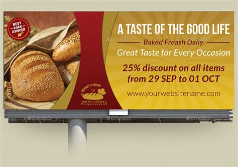 design banner bakery bakery billboard banner template by owpictures graphicriver