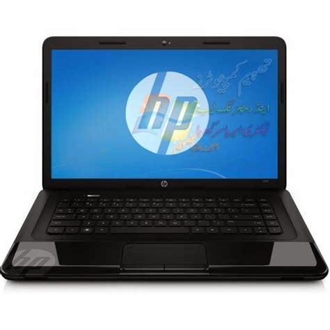 software for hp laptop hp laptop 2000 windows 7 drivers version free
