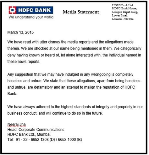 hdfc bank statement hdfc bank s statement on media reports hdfc bank news