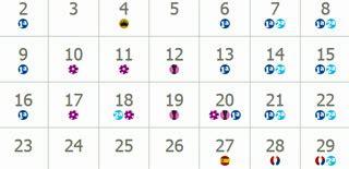Calendario De Futbol Español Jornal Marca Esportes Da Espanha