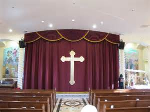 Swag And Valance Curtains Church Altar Curtains With Cross Appliqu 233 Church Stage