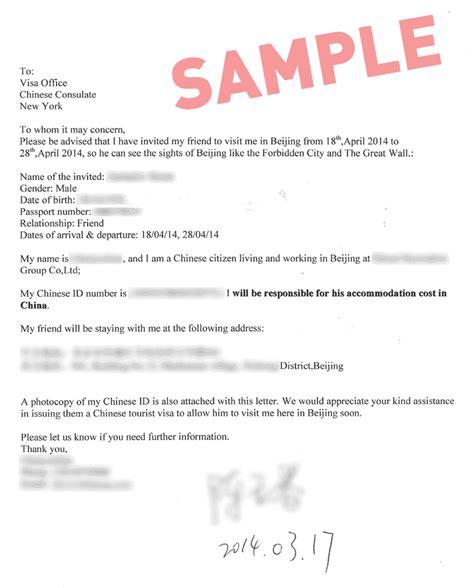 letter invitation tourist visa sample templates