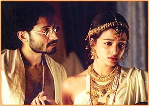 film ggs goes to bali chokher bali movie review by ekanshu khera planet