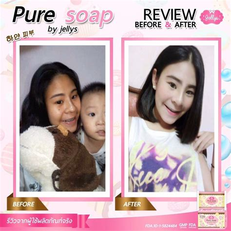 Spesial Soap By Jellys Thailand Best Seller jellys soap white aura within 3 minutes whitening skin 100g thailand best selling