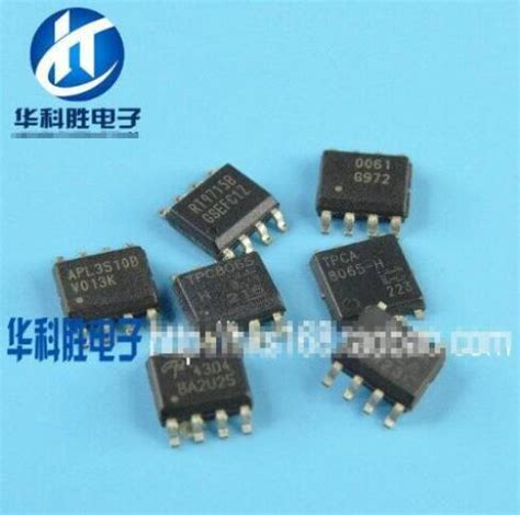 integrated circuits in ipr integrated circuits ipr 28 images new original ic integrated circuits ic chip thousands of