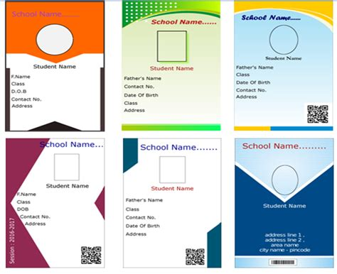 where to get template to make photo id card id card software identity card maker software student