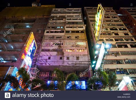 hong kong appartment appartment blocks stock photos appartment blocks stock