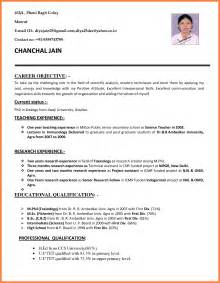 Sample Resume Format For Lecturer Job by 13 Curriculum Vitae Format For Job Application Teacher
