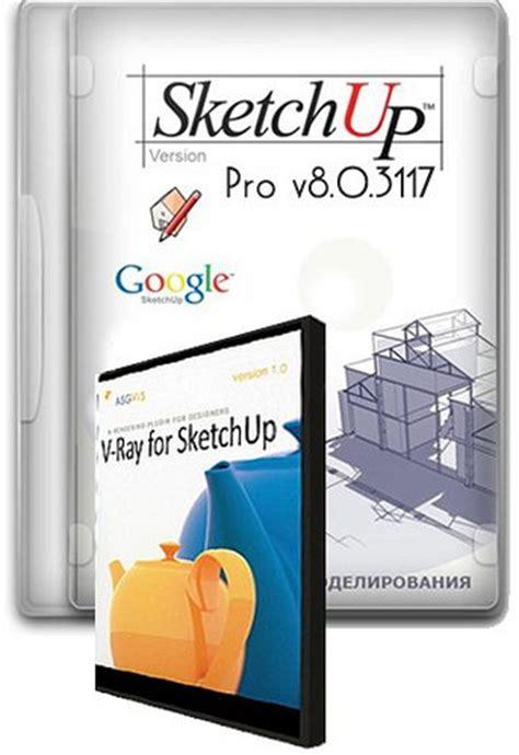 tutorial render sketchup y vray para arquitectura los mejores programas de render para sketchup