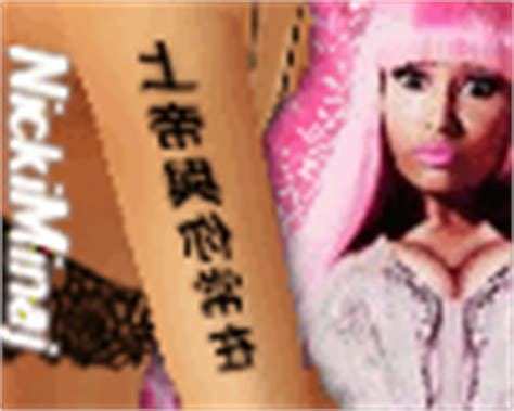 nicki minaj arm tattoo imvu product n nicki minaj by nickiminaj