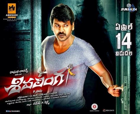 film film sivalinga movie release date posters photo 2 of 3